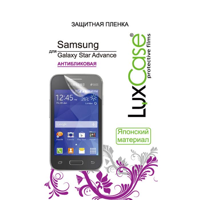 Защитная плёнка LuxCase для Samsung G350E Galaxy Star Advance, антибликовая