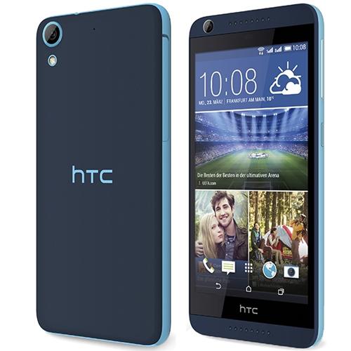 Смартфон HTC Desire 626G Dual Sim, темно-синий