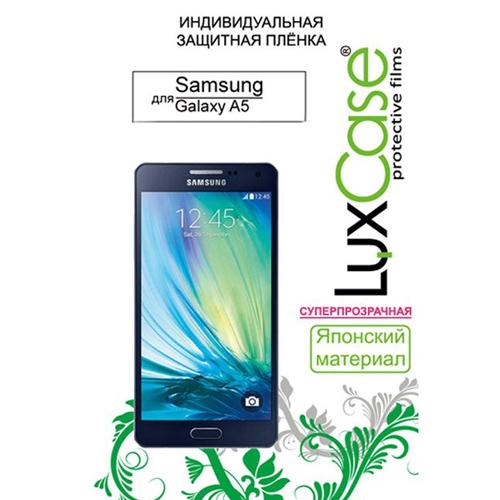 Защитная плёнка LuxCase для Samsung A500F Galaxy A5, суперпрозрачная