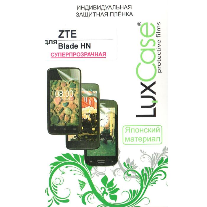 Защитная плёнка LuxCase для ZTE Blade HN, суперпрозрачная
