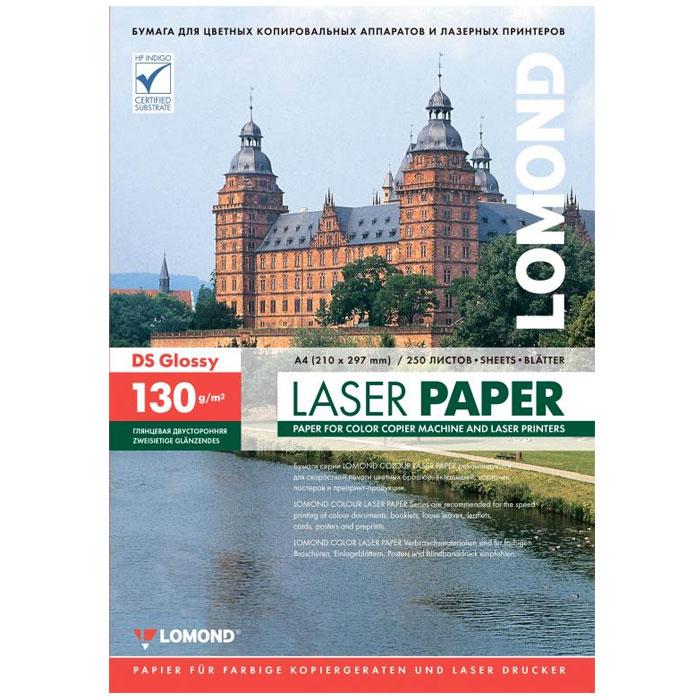 Фотобумага A4 Lomond 130гр, 250л Глянцевая/Глянцевая для лазерной печати ( 0310141 )