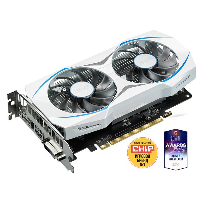 Видеокарта PCI-E ASUS AMD Radeon RX 460 2048MB DDR5 ( Dual-RX460-O2G ) Retail