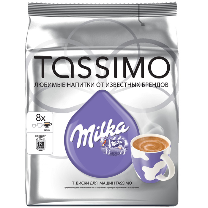 Капсулы Tassimo Milka какао 8шт