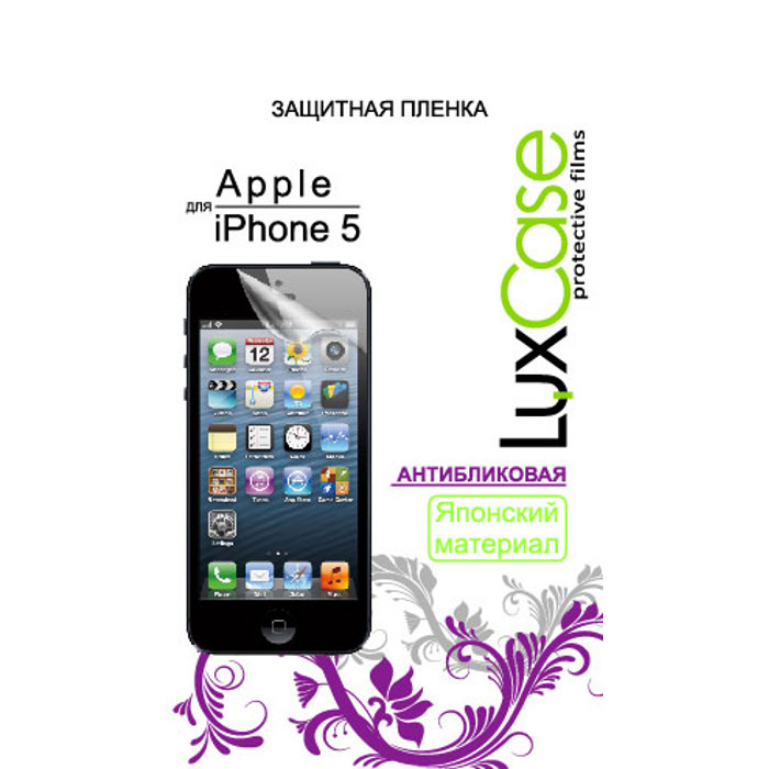 Защитная плёнка для iPhone 5/Phone 5c/iPhone 5s LuxCase Антибликовая