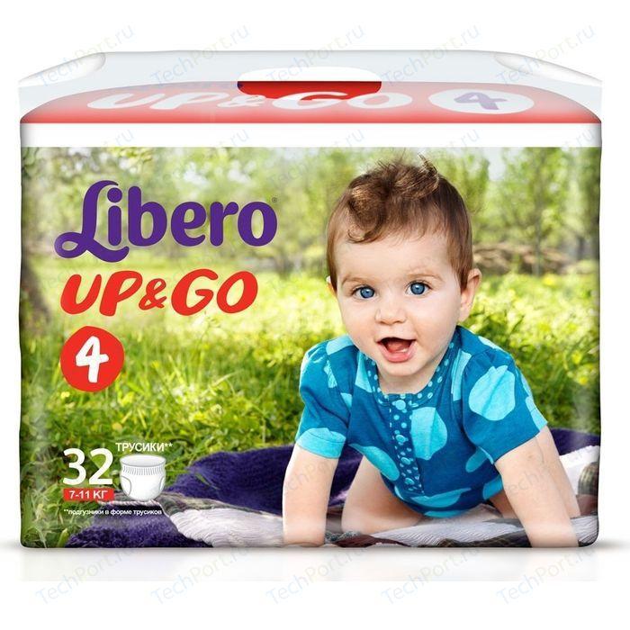 Трусики Libero Up&Go эконом макси 7-11кг (4) 32шт.