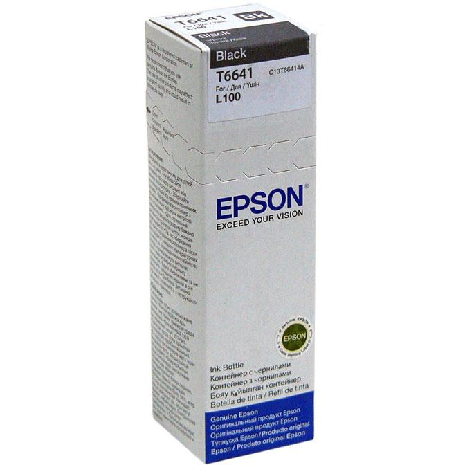 Чернила EPSON C13T66414A Black для L100/L110/L200/L210/L300 70мл