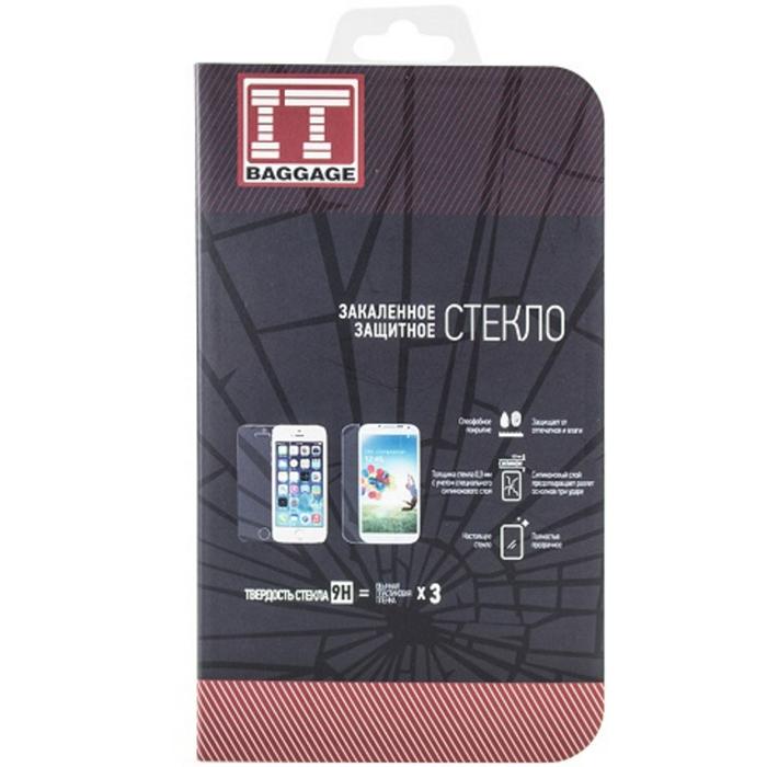Защитное стекло IT BAGGAGE для Xiaomi Mi4