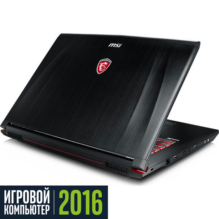 Ноутбук 15.6″ MSI GE62 6QE-462RU Core i5 6300HQ/16Gb/1Tb/NV GTX965M 2Gb/15.6″/DVD/Win10 черный  ( 9S7-16J512-462 )