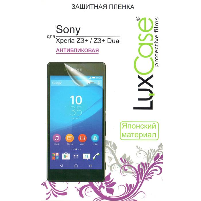 Защитная пленка LuxCase для Sony E6553/E6533 Xperia Z3+/Xperia Z3+ Dual, антибликовая