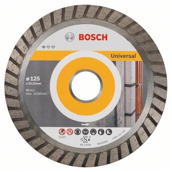 Алмазный диск универсальный Bosch Standart Turbo 125мм 2608602394