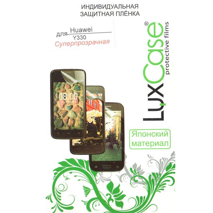 Защитная плёнка для Huawei Ascend Y330 LuxCase Суперпрозрачная