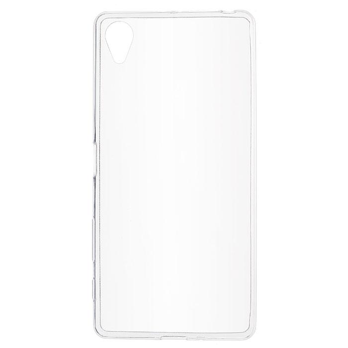 Чехол SkinBox slim silicone case для Sony F5121/F5122 Xperia X, прозрачный