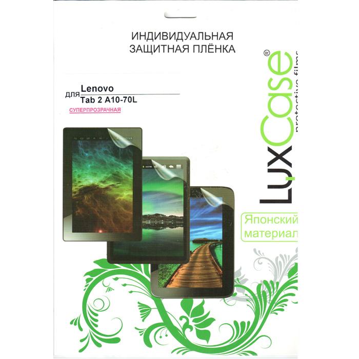 Защитная плёнка Luxcase для Lenovo Ideatab 2 A10-70L, Суперпрозрачная
