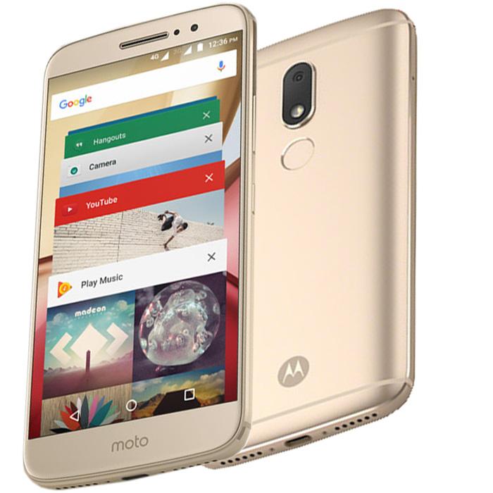 Смартфон Motorola Moto M 32Gb (XT1663) Gold