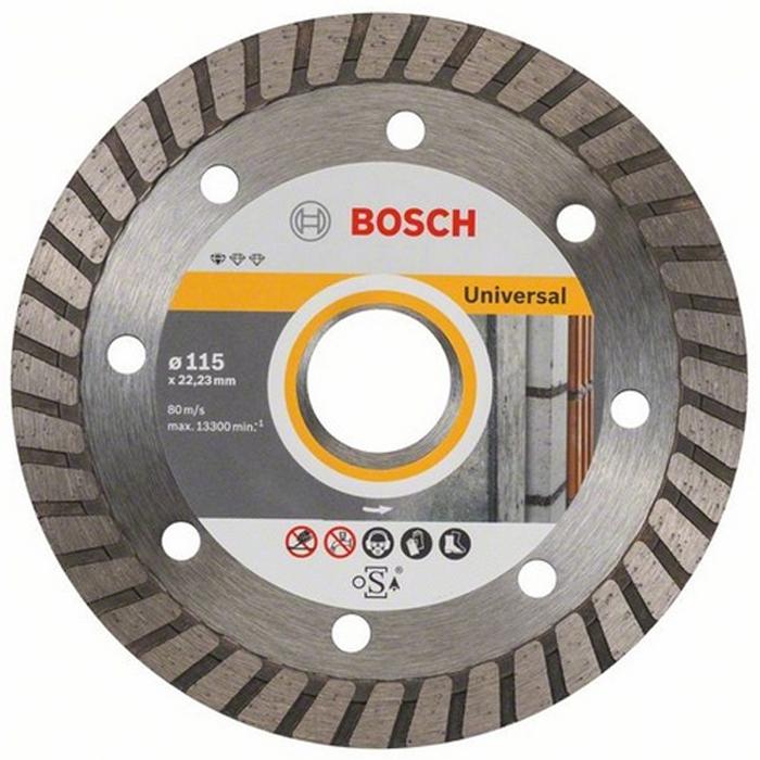 Алмазный диск универсальный Bosch Standart Turbo 125мм 2608602393