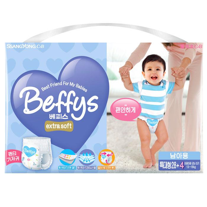 Подгузники-трусики для мальчиков Beffy's extra soft XL 13-18кг/32шт