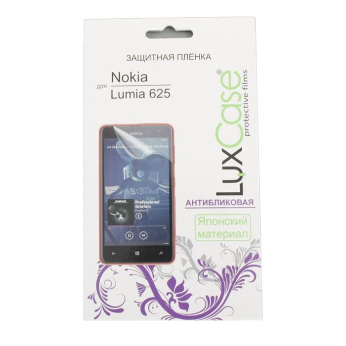 Защитная плёнка для Nokia Lumia 625 LuxCase Антибликовая