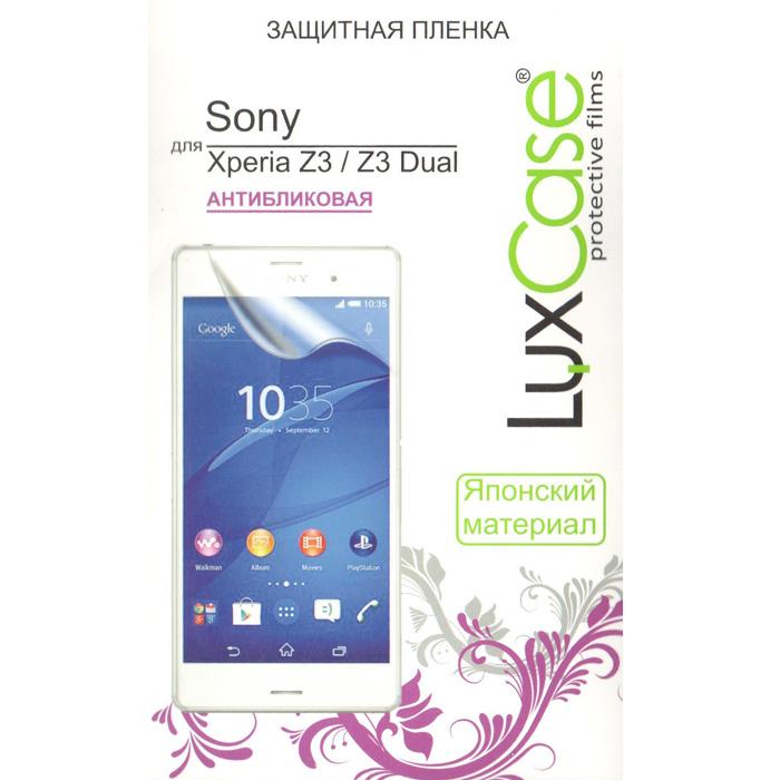 Защитная плёнка LuxCase для Sony D6603/D6633 Xperia Z3/Xperia Z3 Dual, антибликовая