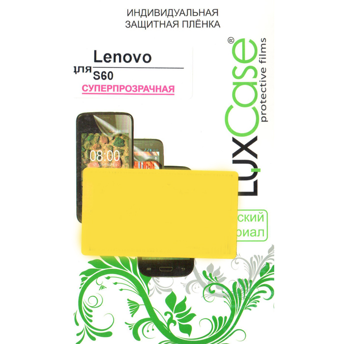 Защитная плёнка для Lenovo IdeaPhone S60 LuxCase суперпрозрачная