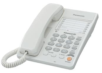 Телефон PANASONIC KX-TS2363RUW, белый