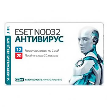 Антивирус Eset Software Nod32 Антивирус — лицензия на 1 год + Bonus на 3ПК ( Nod32-ENA-1220(CARD3)-1-1 )