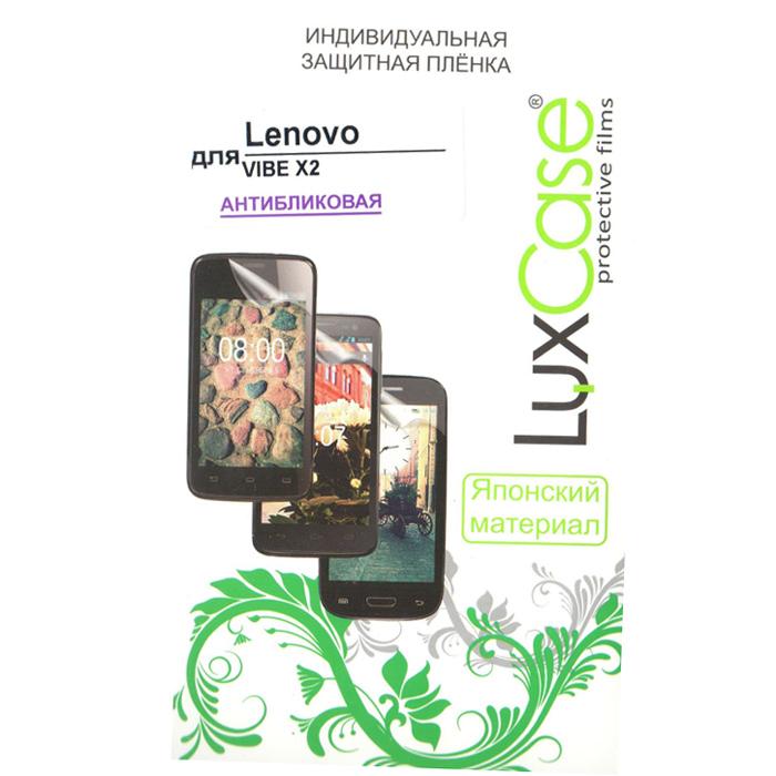 Защитная плёнка для Lenovo IdeaPhone Vibe X2 LuxCase антибликовая