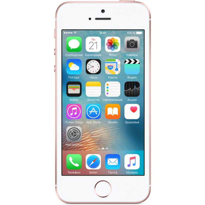 Смартфон Apple iPhone SE 128GB Rose Gold (MP892RU/A)