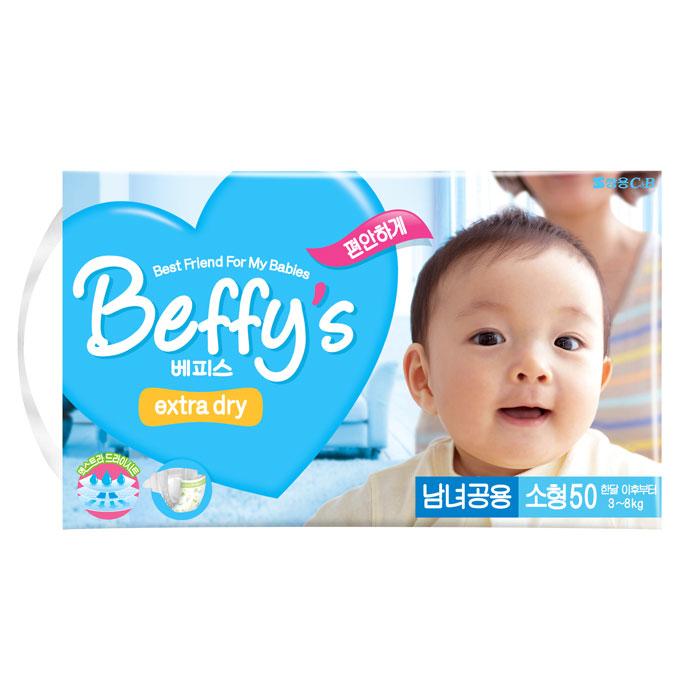 Подгузники Beffy's extra dry S 3-8кг/50шт