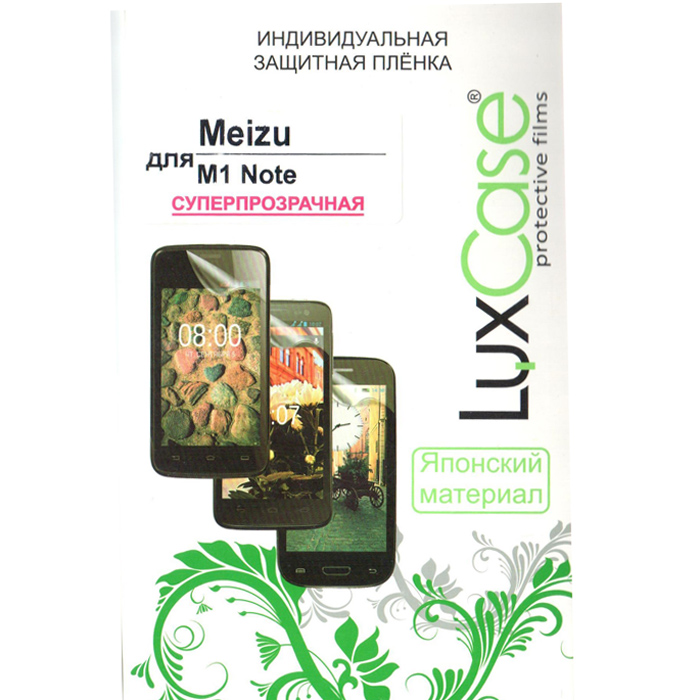 Защитная плёнка для Meizu M463 M1 Note LuxCase суперпрозрачная