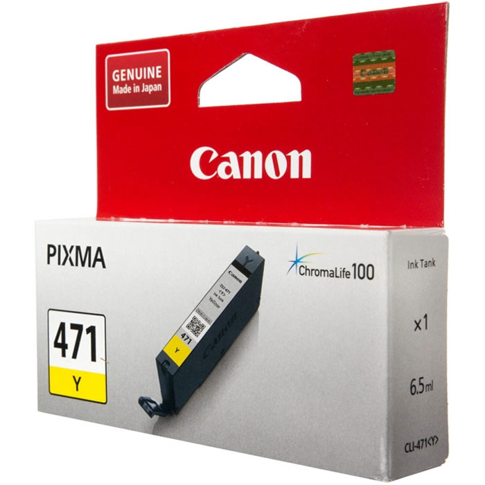 Картридж Canon CLI-471 Y Жёлтый. 320 страниц.