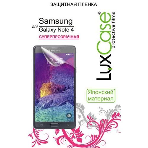 Защитная плёнка LuxCase для Samsung N910 Galaxy Note 4, суперпрозрачная