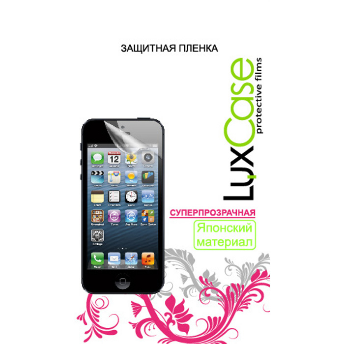 Защитная плёнка для iPhone 5/Phone 5c/iPhone 5s LuxCase Суперпрозрачная