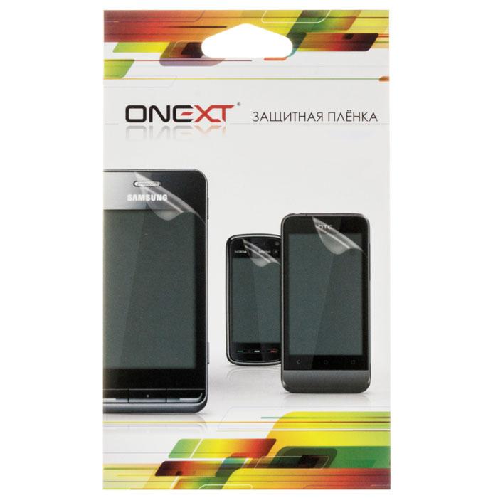 Защитная плёнка Onext для Microsoft Lumia 640 Dual Sim640 LTE Dual Sim суперпрозрачная