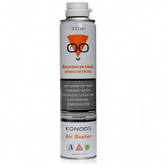 Пневматический очиститель Konoos KAD-300 300ml