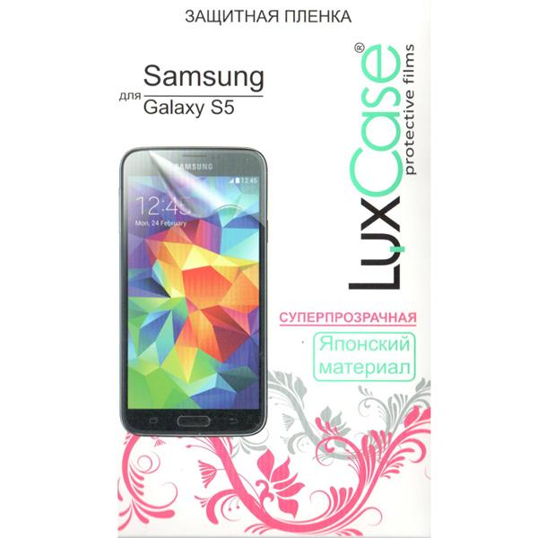 Защитная плёнка для Samsung Galaxy S5 G900F/G900FD LuxCase Суперпрозрачная