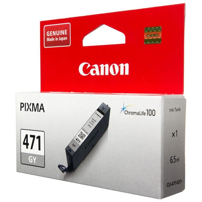 Картридж Canon CLI-471 GY Серый. 125 страниц.