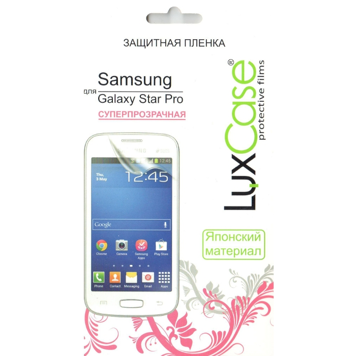 Защитная плёнка для Samsung Galaxy Star Plus S7262/S7260 LuxCase Суперпрозрачная