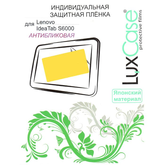 Защитная плёнка Luxcase для Lenovo Ideatab S6000, Антибликовая