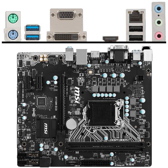 Материнская плата MSI H110 LGA1151 DDR4 ( H110M Eco ) mATX, Ret