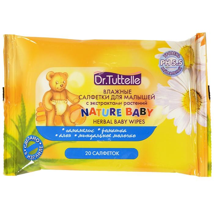 Dr. Tuttelle Влажные салфетки детские с экстрактами растений 20 шт