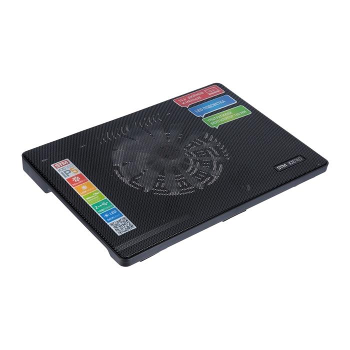 Система охлаждения ноутбука STM Laptop Cooling IP5 ( STA-IP5 ) до 15,6″ Black