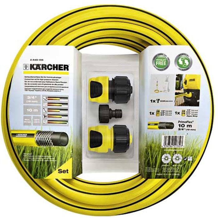 Комплект подключения Karcher Kit 3/4″ — 10м 2.645-156.0