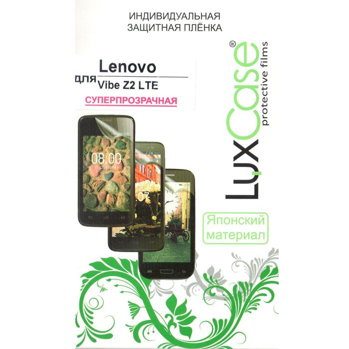 Защитная плёнка для Lenovo IdeaPhone Vibe Z2 LuxCase суперпрозрачная