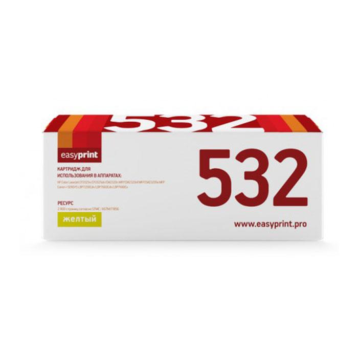 Картридж EasyPrint LH-532A U Yellow (CC532A)
