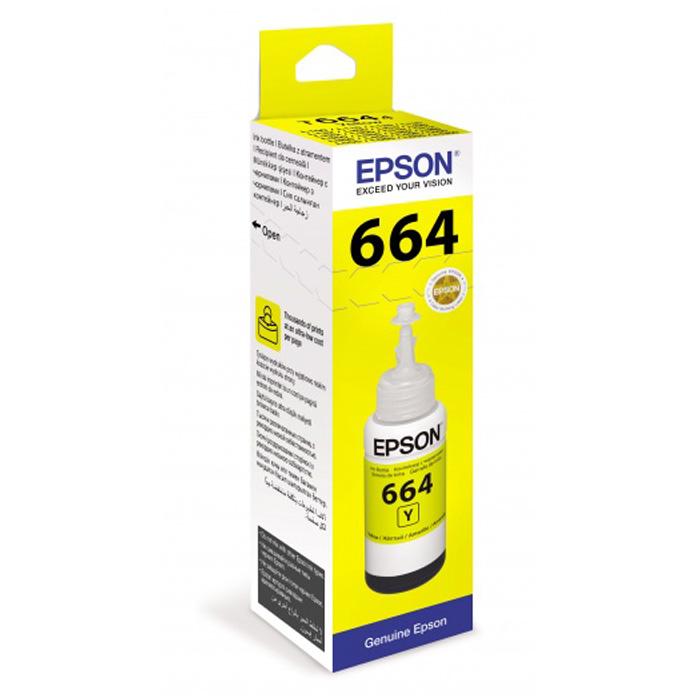 Чернила EPSON C13T66444A Yellow для L100/L110/L200/L210/L300 70мл
