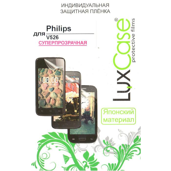 Защитная плёнка LuxCase для Philips Xenium V526, Суперпрозрачная