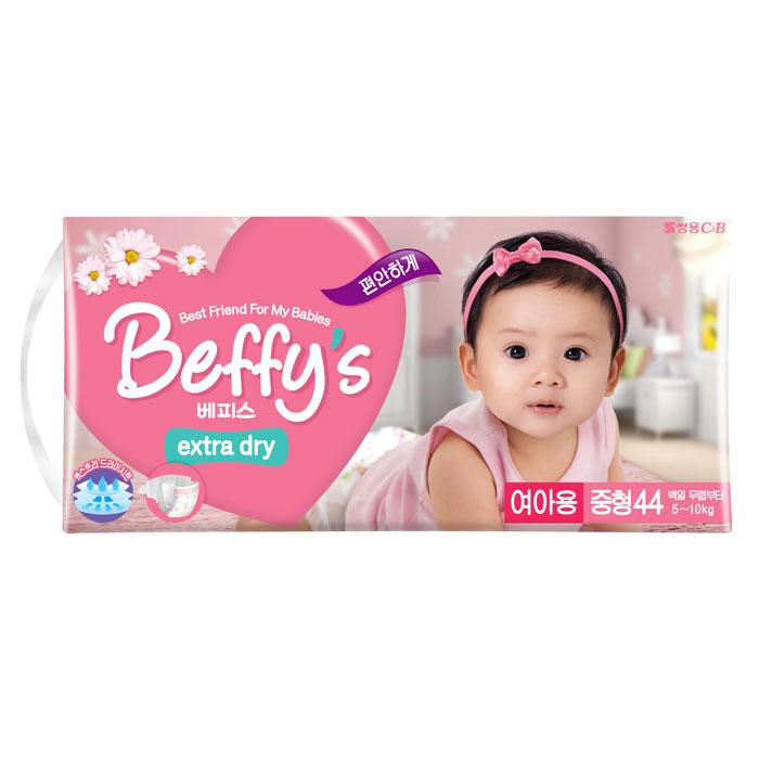 Подгузники для девочек Beffy's extra dry М 5-10кг/44шт