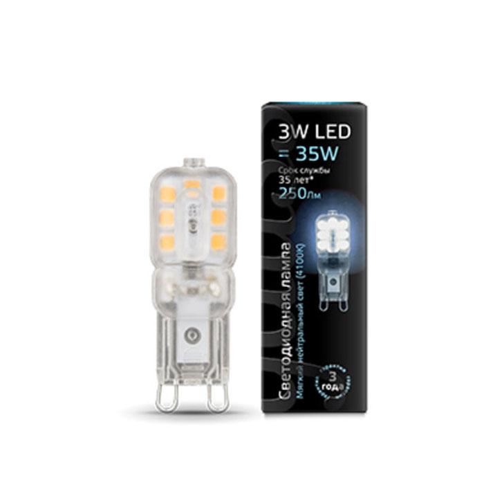 Светодиодная лампа Gauss G9 3W 220V пластик, белый свет