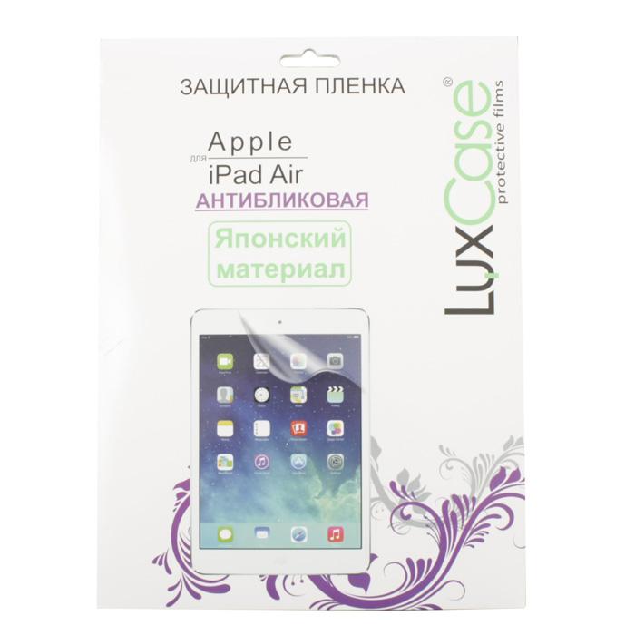 Защитная плёнка для iPad Air\ Air 2 антибликовая LuxCase