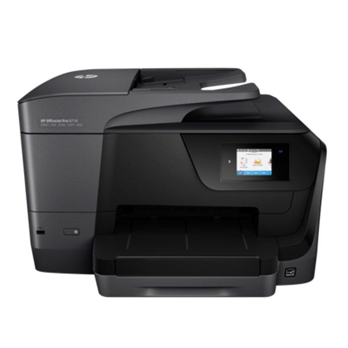 МФУ HP Officejet Pro 8710 D9L18A цветное струйное с Wi-Fi